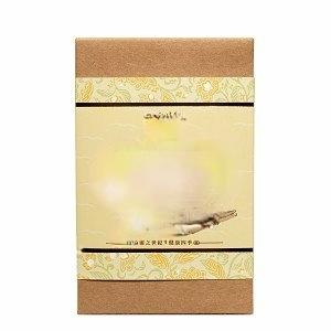 【靈之世紀】極品牛蒡茶(即溶)8包/1盒