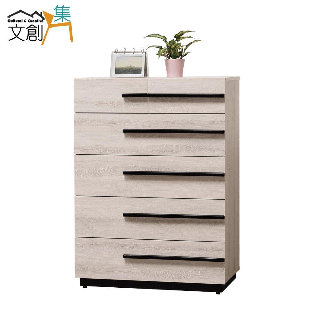 【文創集】艾咪 時尚2.7尺木紋六斗櫃/收納櫃