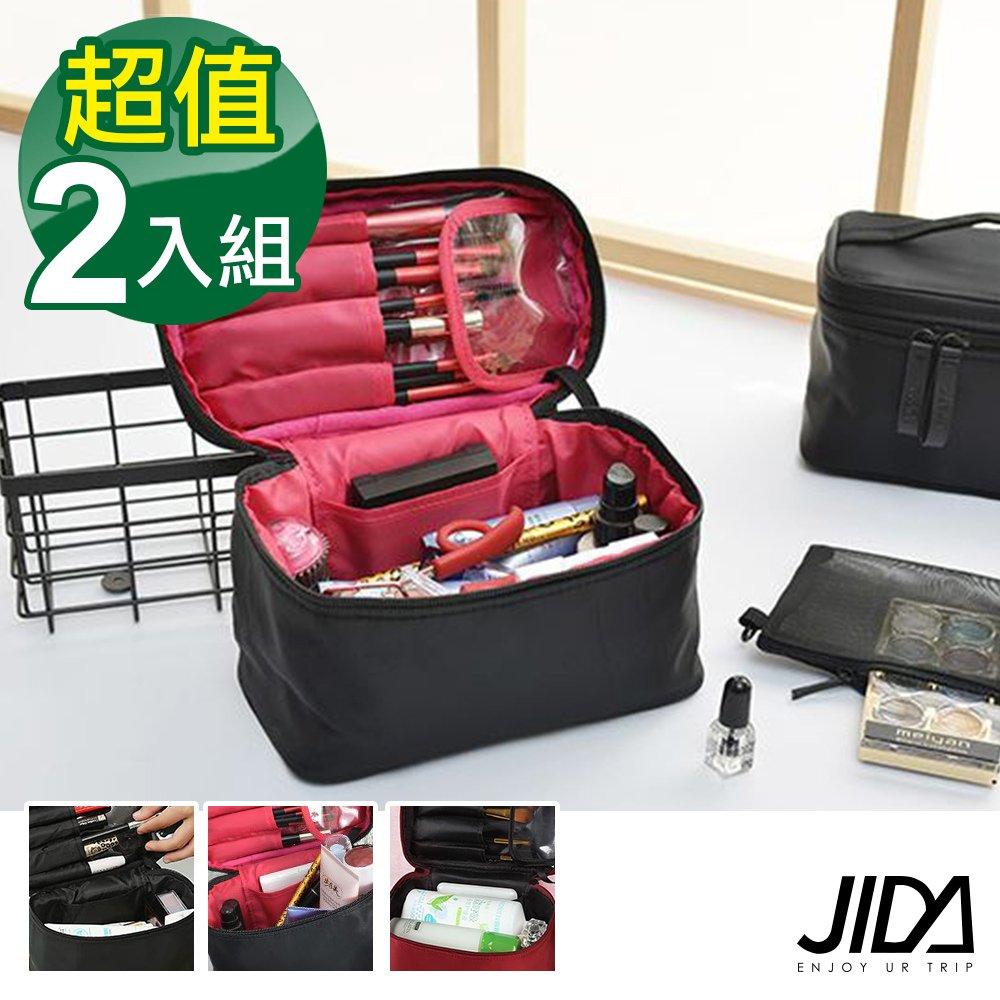 【韓版】網美款 加大款防水手提化妝包-可收刷具(2入組)