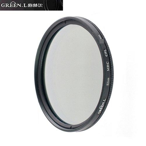 GREEN.L綠葉防水抗污16層多層鍍膜薄框MC-CPL偏光鏡58mm圓型偏光鏡