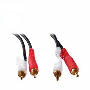SAFEHOME AV端子音頻線公對公延長線(紅、白) 蓮花鍍金接頭1.8M CA0505