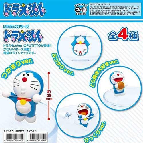 全套4款 哆啦a夢 doraemon 杯緣子 盒玩 擺飾 小叮噹 putitto279640