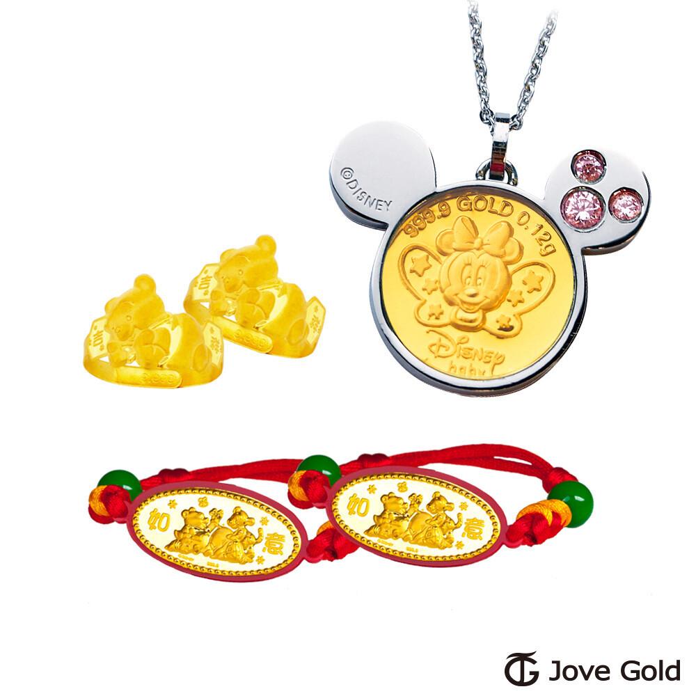 disney迪士尼系列金飾 五件式黃金彌月禮盒-可愛蝴蝶美妮+維尼款
