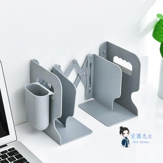 書立 簡約書立帶筆筒套裝桌面書架可伸縮置物架課桌辦公室文件收納整理【全館免運 限時鉅惠】