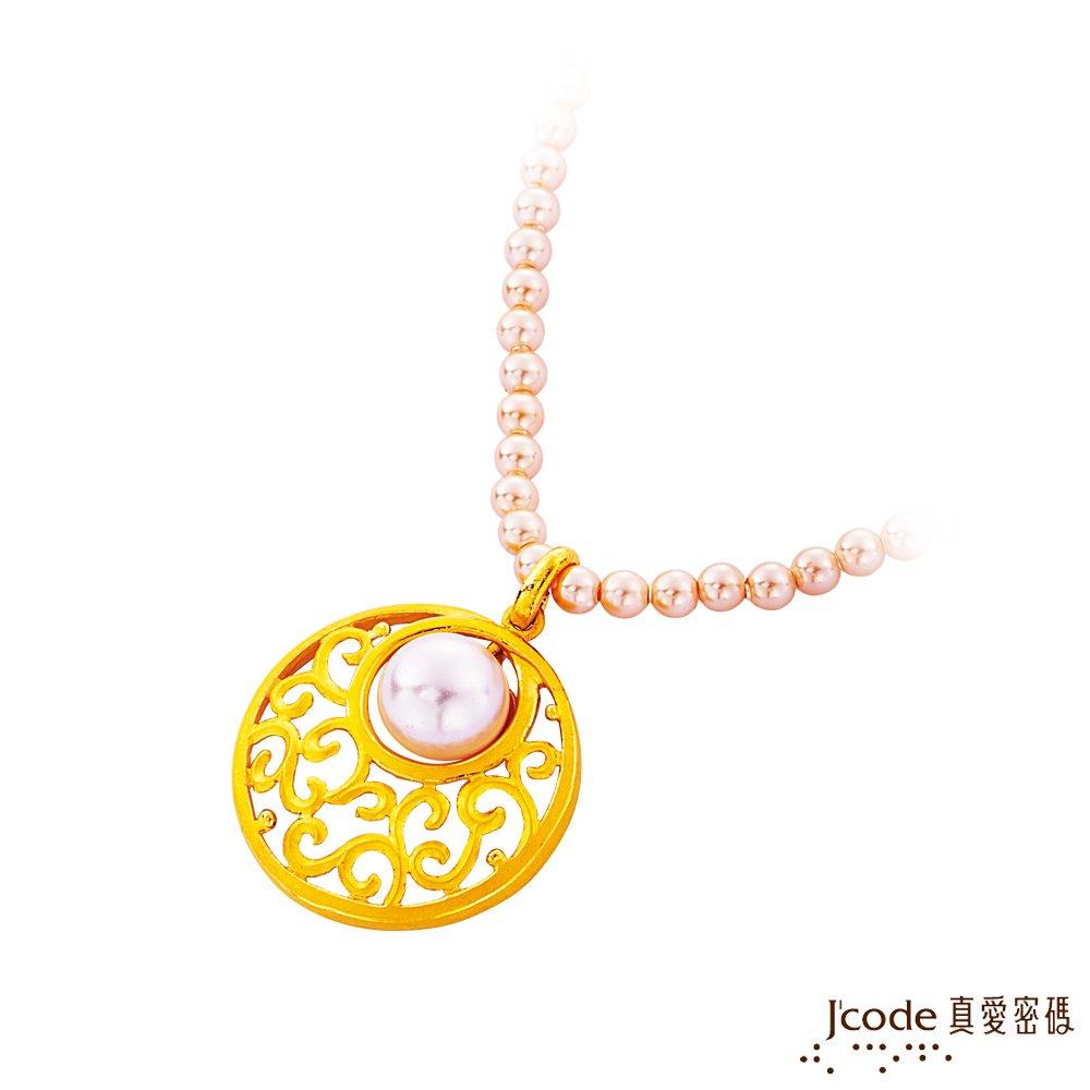 J'code真愛密碼 喜福黃金/珍珠 珍珠項鍊