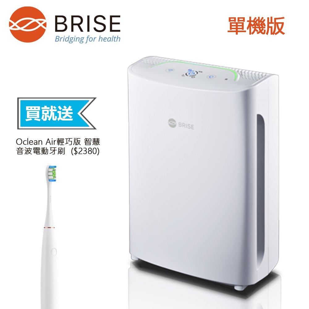 電動牙刷組合 BRISE C200 全球第一台人工智慧醫療級空氣清淨機 (名醫推薦) 單機版
