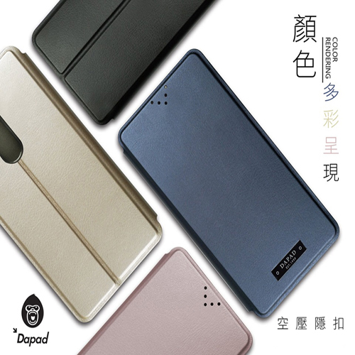 Dapad  for  SAMSUNG Galaxy A8s ( G887F ) 6.4 吋     空壓款 -( 隱藏磁扣 )側掀皮套