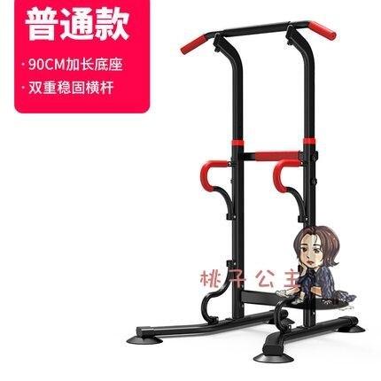 引體向上器 家用室內單杠健身器材多功能雙杠家庭兒童體育用品[優品生活館]