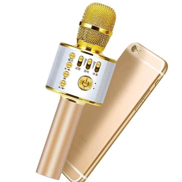 X3全民k歌神器手機麥克風通用無線藍芽話筒家用唱歌音響一體WJ