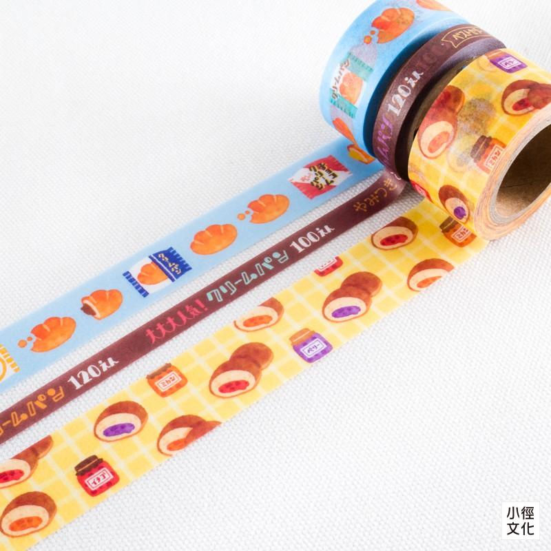 【 MIND WAVE 】日本進口 和紙膠帶 assort 麵包系列- 奶油麵包 3捲入 ( 94324 )