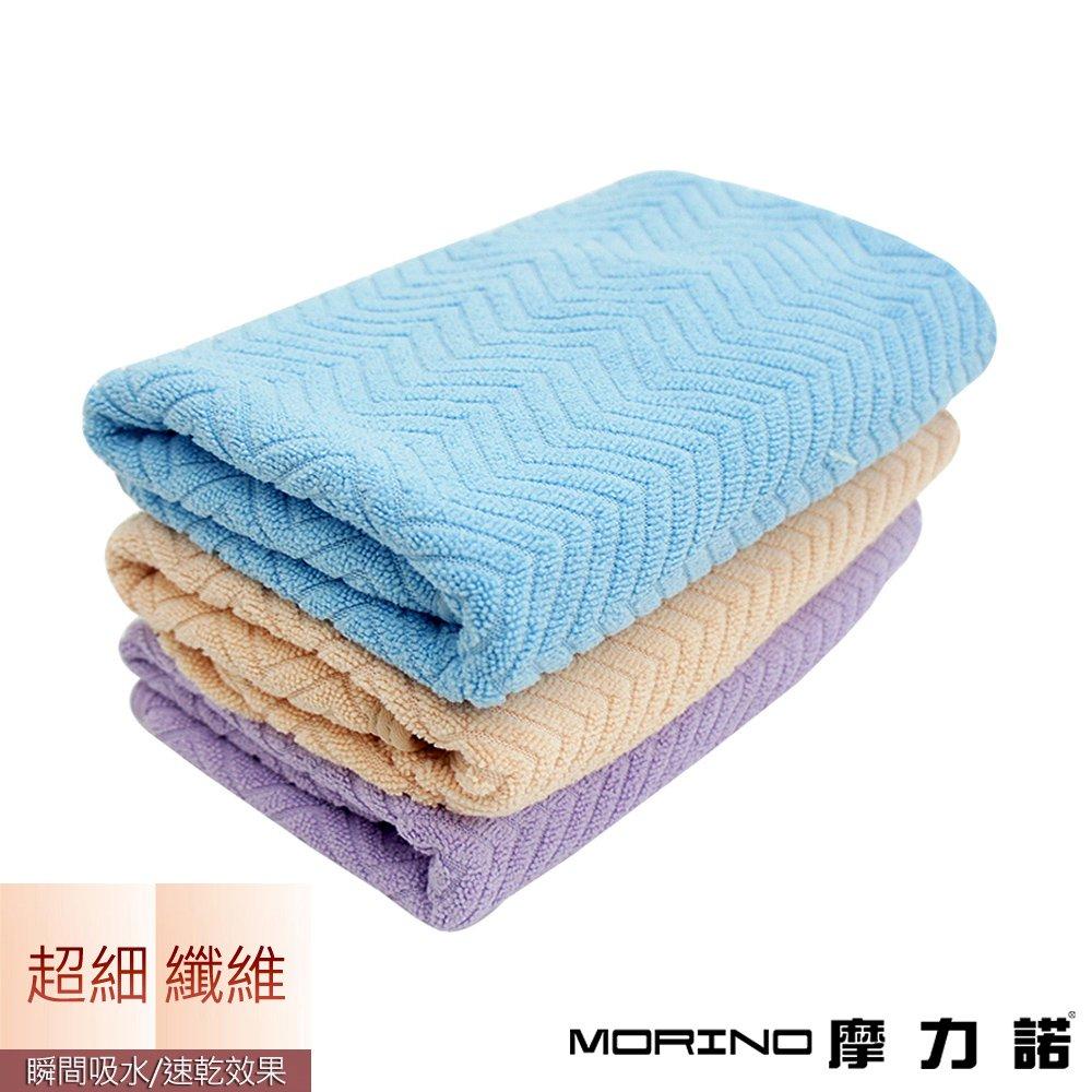 【MORINO摩力諾】超細纖維提花浴巾(超值3條組)