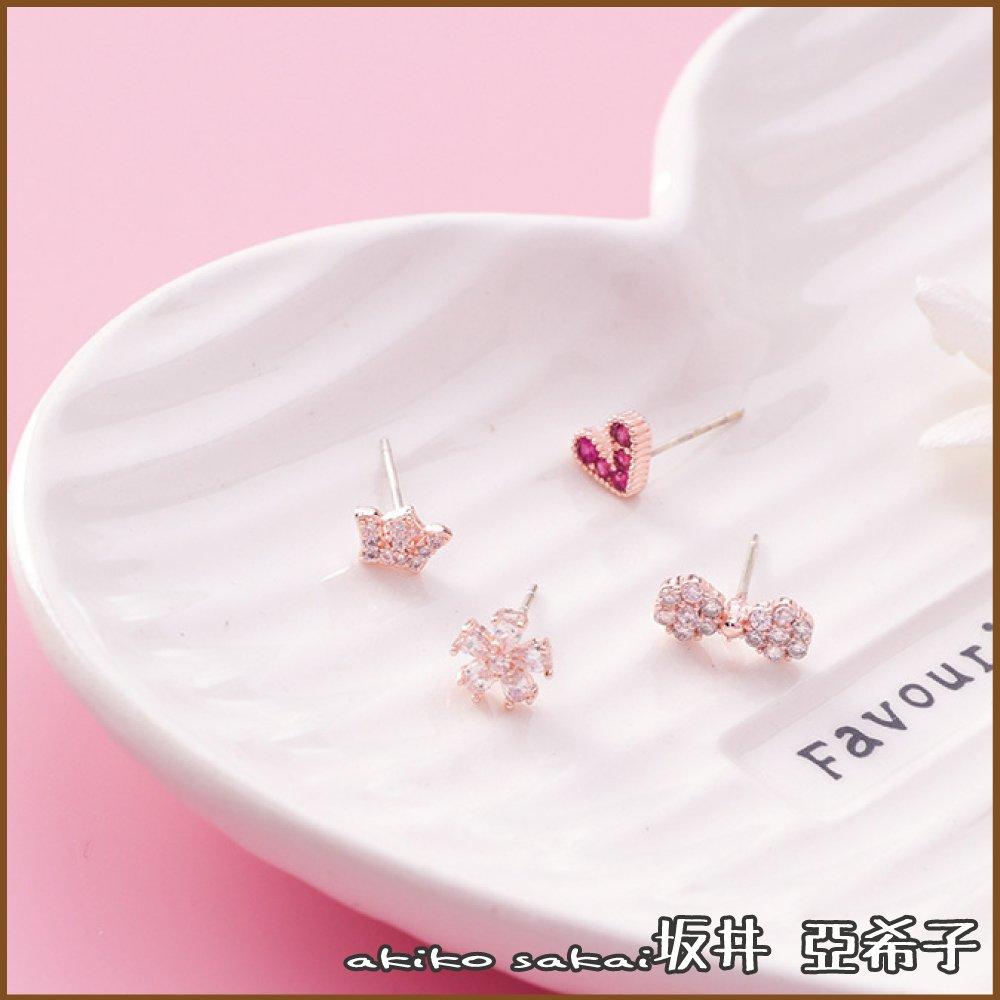『坂井.亞希子』925銀針小巧精緻微鑲鋯石愛心花朵蝴蝶結皇冠造型4件套組耳環