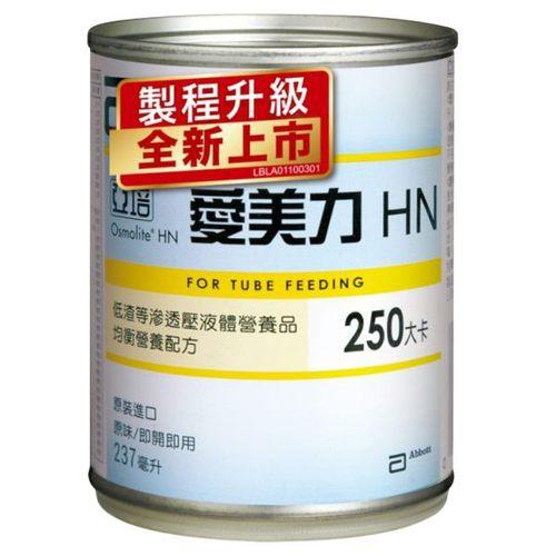 【亞培】全新製程 愛美力HN低渣等透壓液體營養品 237毫升 x 24入/箱