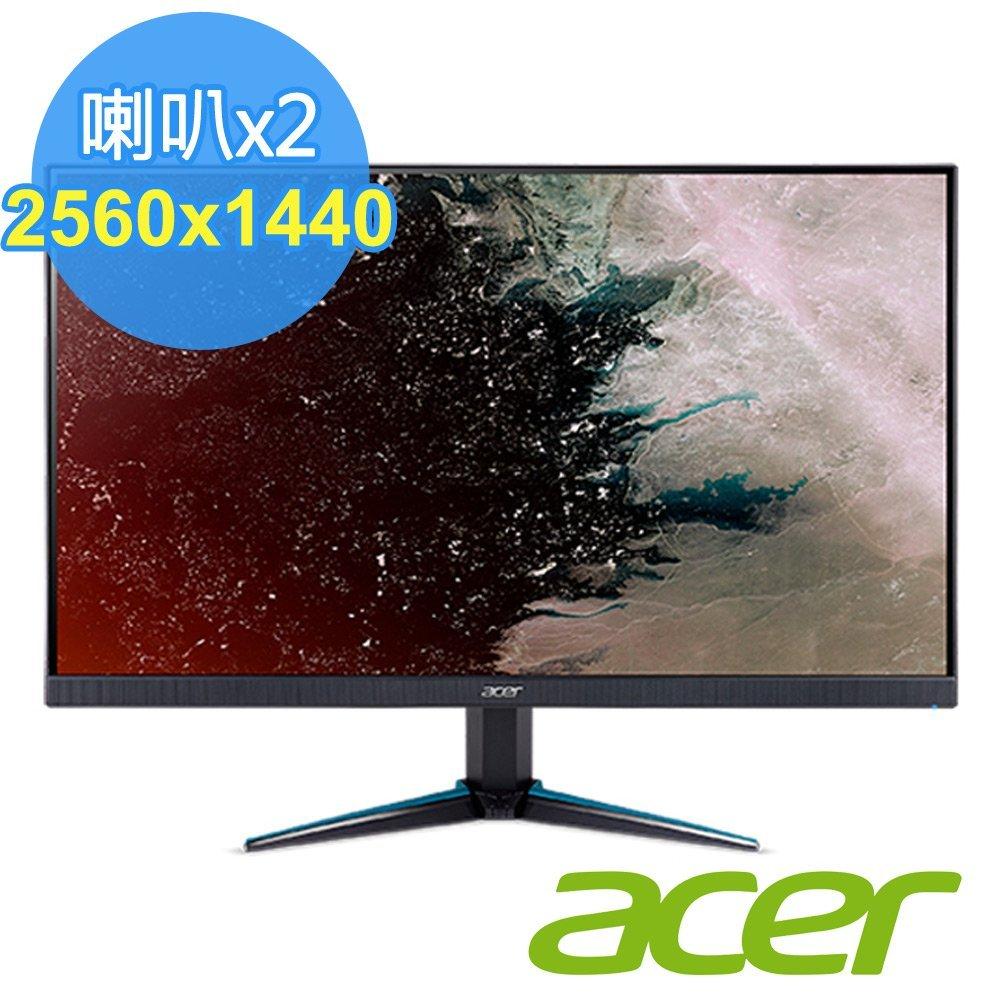 ACER 宏碁 VG270U P 27型 IPS 薄邊框液晶螢幕