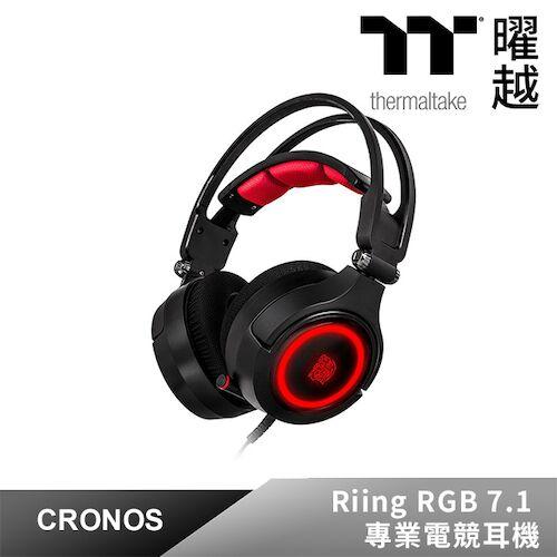 Tt eSPORTS 克諾司 CRONOS Riing RGB 7.1 專業電競耳機(HT-CRA-DIECBK-20)