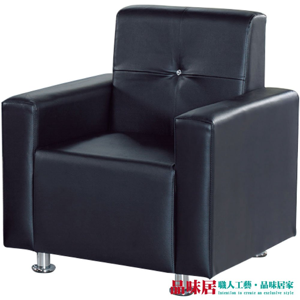 【品味居】菲克 時尚黑透氣皮革單人座沙發