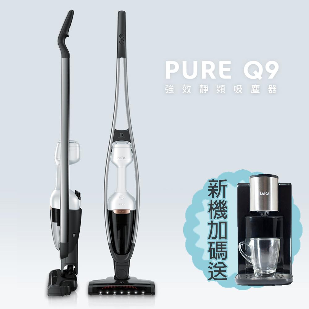 【贈★瞬熱飲水機】Electrolux伊萊克斯 強效靜頻吸塵器Pure Q9(PQ91-3BW)