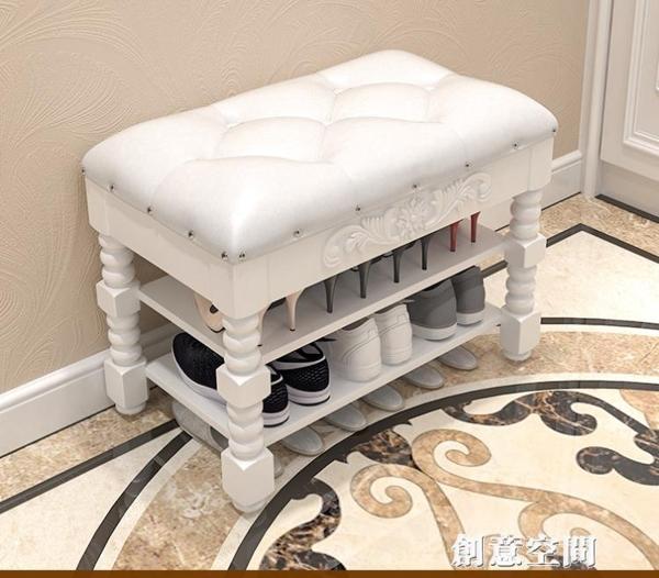 收納櫃 鞋架簡易門口鞋櫃歐式家用多層可坐式放樓道防塵收納儲物櫃換鞋凳【99購物節】