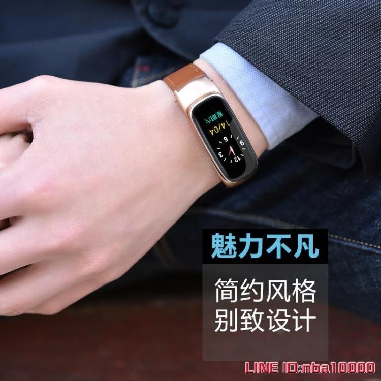 智慧手錶普彩智慧運動手環耳機二合一可拆分離式接打電話手錶腕帶監測男女安卓交換禮物 JD 全館限時8.5折特惠!
