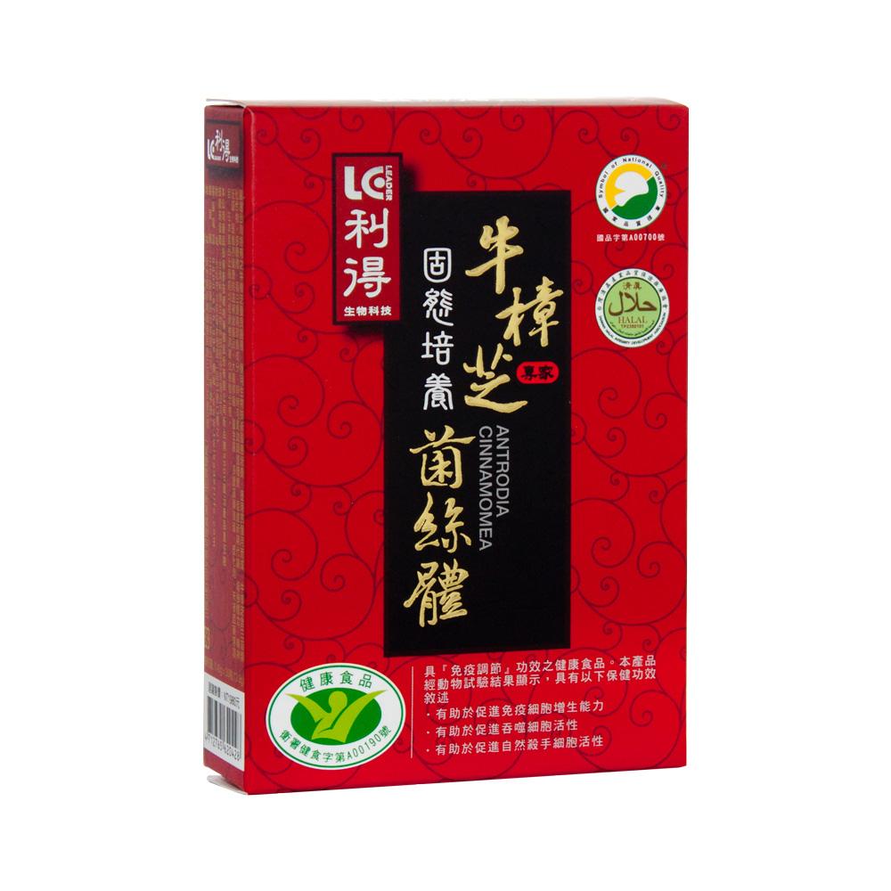 利得-牛樟芝固態培養菌絲體膠囊(30粒裝)