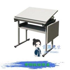 繪圖桌 設計專用學校繪圖桌 光源臨摹台拷貝桌書畫台 折疊美術繪畫課桌椅T【全館免運 限時鉅惠】