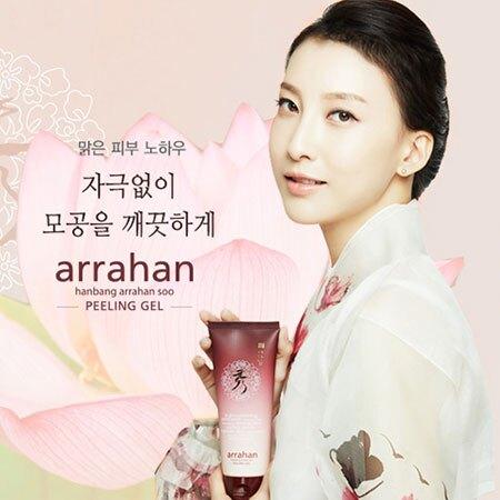 韓國 Arrahan 秀 韓方檸檬煥白去角質凝萃 180ml 去角質 臉部 清潔【N600212】