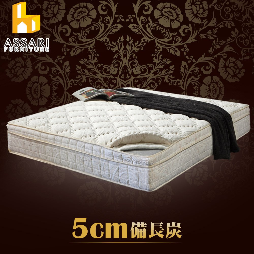 ASSARI-風華旗艦5CM備長炭三線強化側邊獨立筒床墊(雙大6尺)