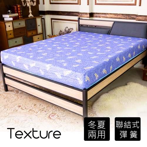 【時尚屋】維納斯冬夏兩用精緻印花6尺加大雙人彈簧床墊GA7-03-6免運費/免組裝/台灣製