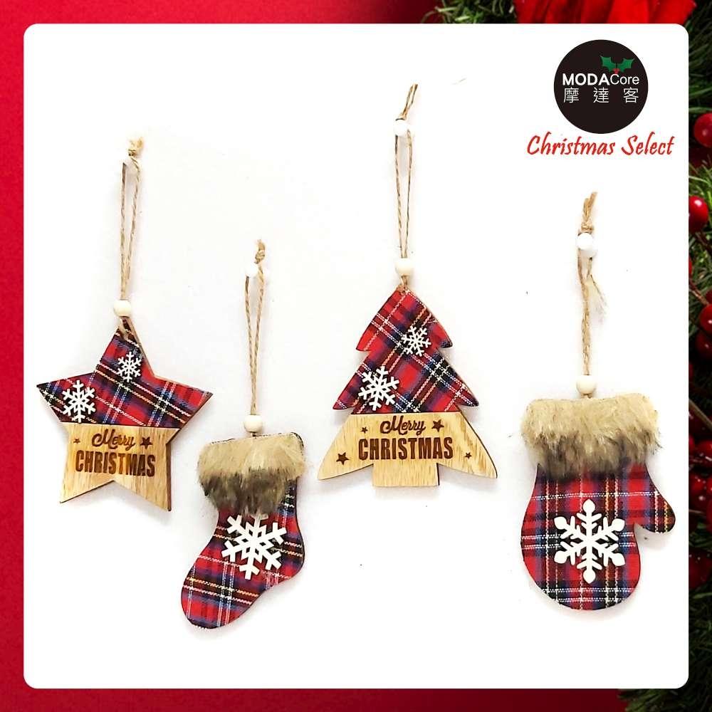 摩達客木質蘇格蘭格紋風彩繪迷你聖誕襪吊飾四入組