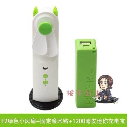 噴霧風扇 小風扇便攜式手持迷你噴霧USB充電小型靜音學生宿舍小風扇隨身可愛手拿電動製冷[優品生活館]