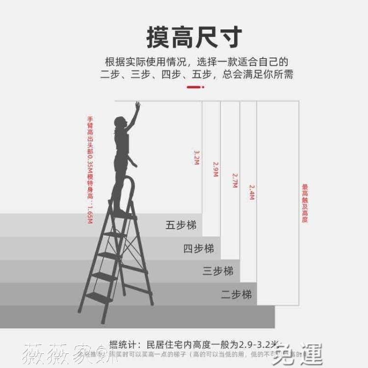 鋁梯 杜邦鋁合金梯子家用折疊梯伸縮梯加厚人字梯工程梯升降樓梯馬凳梯 母親節新品