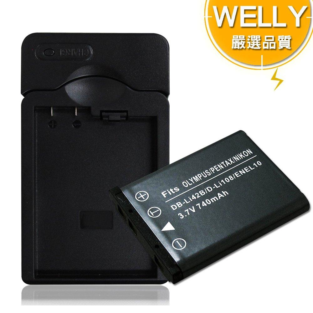 WELLY Nikon ENEL10 / EN-EL10 認證版 防爆相機電池充電組