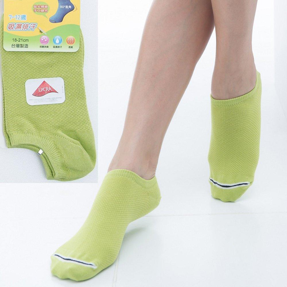 【KEROPPA】可諾帕7~12歲兒童專用吸濕排汗船型襪x芥末綠3雙(男女適用)C93005