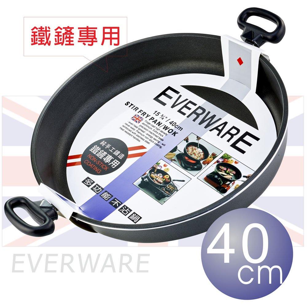 EVERWARE 手工鑄造 鐵鏟專用不沾平底鍋 40CM 雙耳