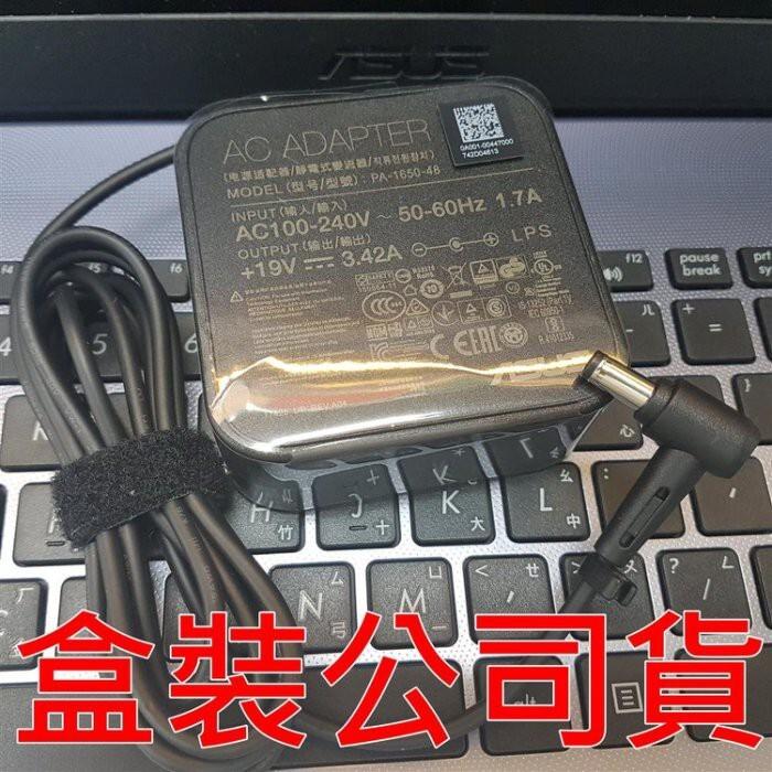 華碩原廠 19v 3.42a 變壓器 65w 相容 45w ad883j20