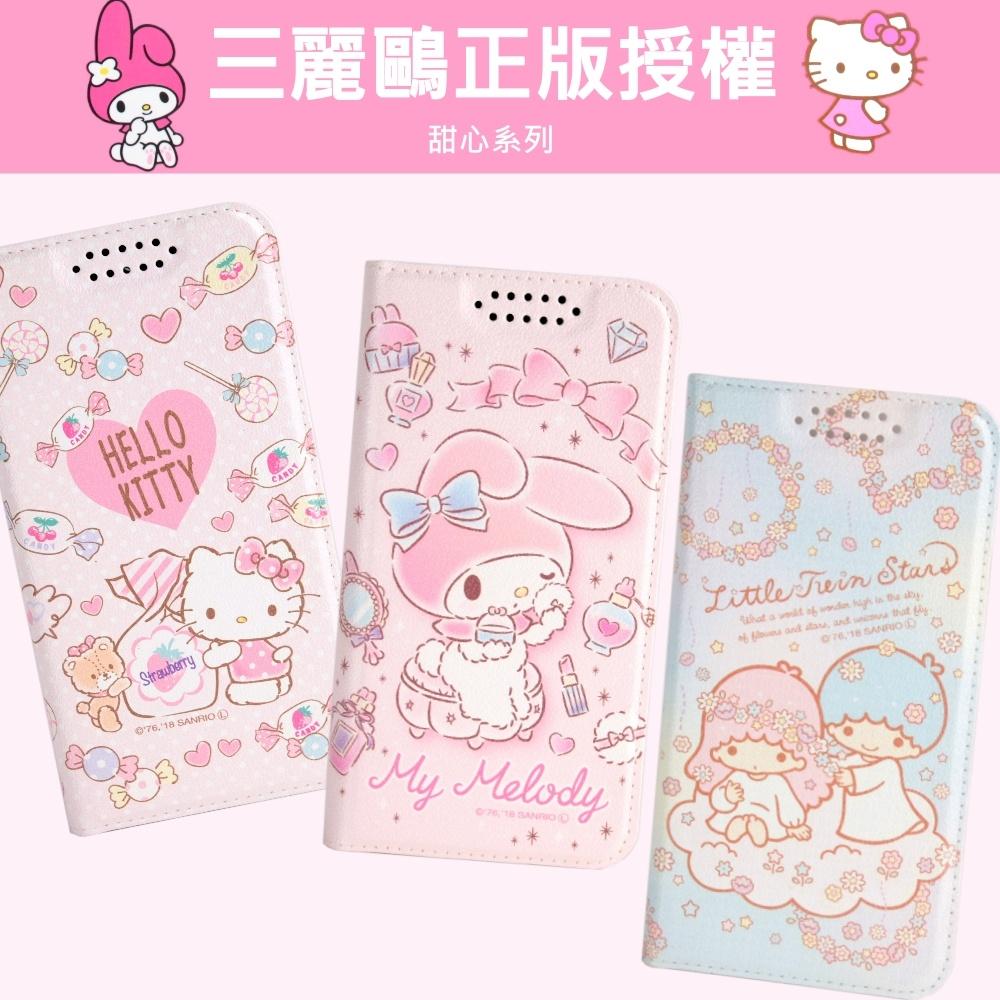 【Sanrio三麗鷗】iPhone 11 Pro (5.8吋) 甜心系列彩繪可站立皮套
