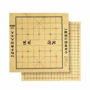 【棋盤】兩用棋盤/圍棋/象棋盤