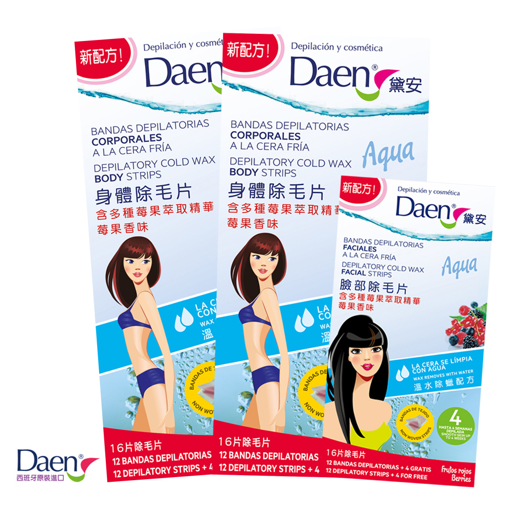 Daen黛安 Aqua身體除毛片16片*2盒+臉部及敏感部位除毛片16片*1盒-莓果香味