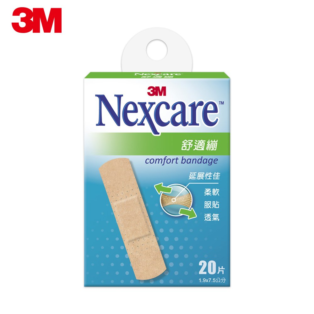 3M C520 Nexcare舒適繃20片包-小切割傷 7100038766