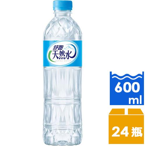 【免運直送】舒跑天然水600ml(24瓶/箱)