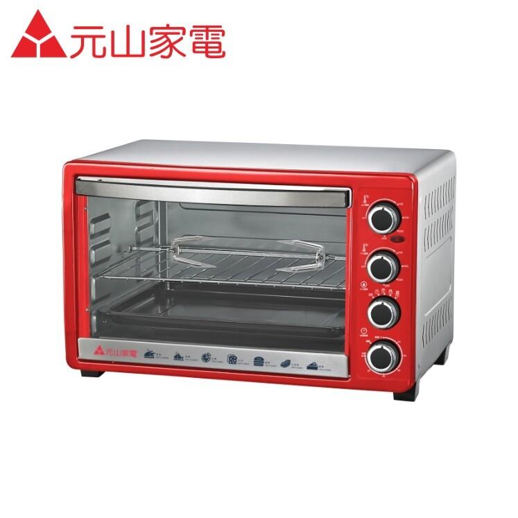 愛生活元山牌 ( ys-5320ot ) 32公升 雙溫控不鏽鋼旋風大烤箱/電烤箱
