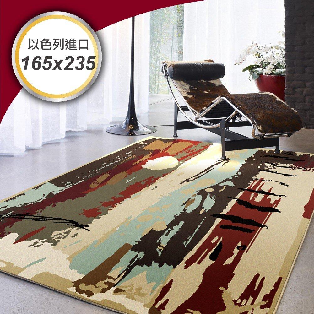 【范登伯格】以色列進口厚實抽象現代地毯-摩采165x235cm