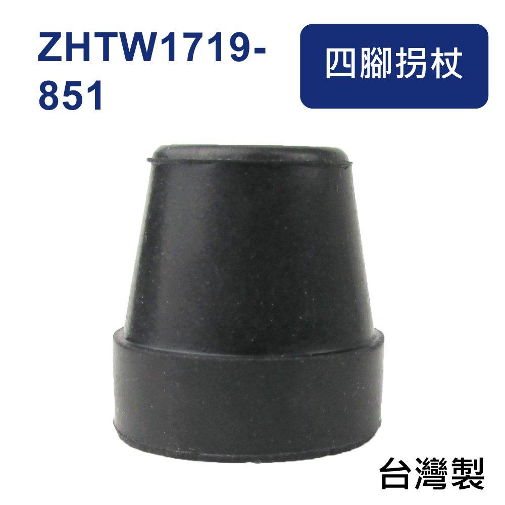 感恩使者 橡膠腳套腳墊 ZHTW1719-851 - 孔徑1.45cm 高3.05cm-四腳拐杖使用(2個入)-台灣製