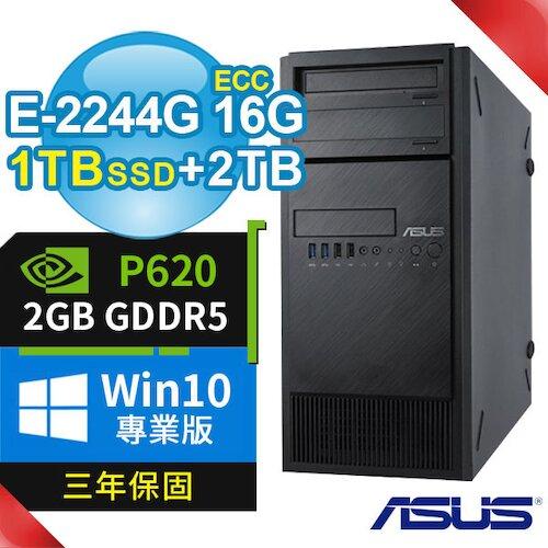 期間限定!ASUS 華碩 WS690T 商用工作站 E-2244G/ECC 16G/1TB M.2 SSD+2TB/P620 2G/WIN10專業版/三年保固