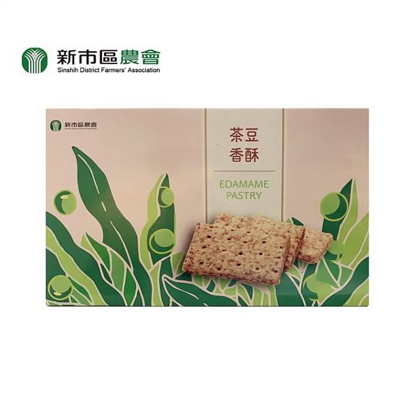 【新市區農會】茶豆香酥 192公克/16入(盒)