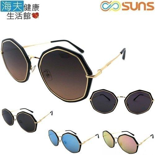 【海夫健康生活館】向日葵眼鏡 太陽眼鏡 韓系/流行/網美/UV400(622129)