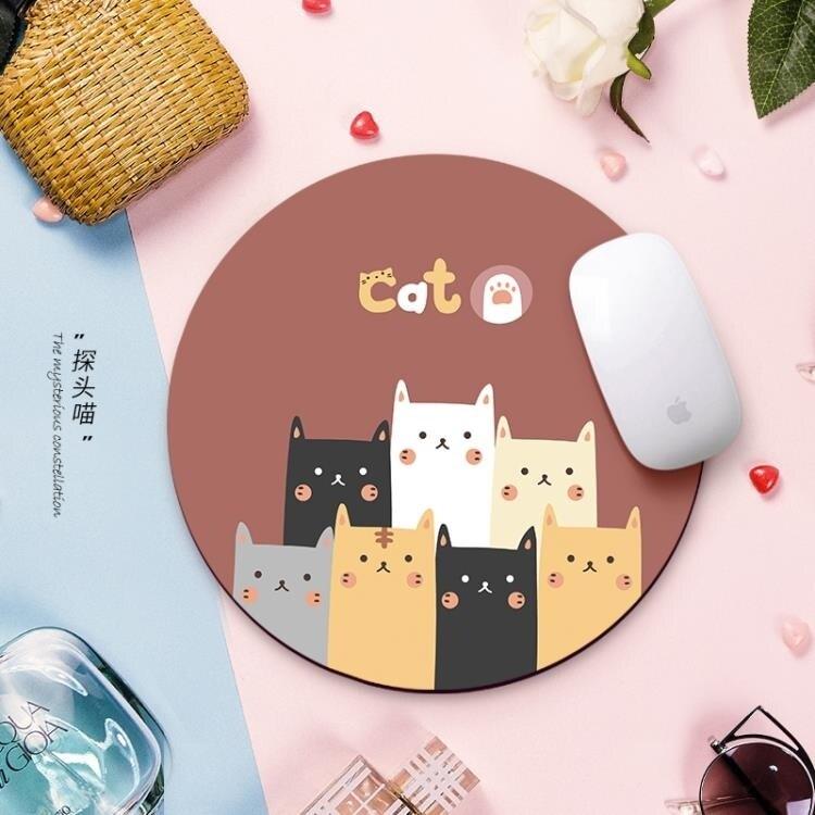 滑鼠墊 滑鼠墊小號可愛女生卡通動漫加厚大號定制訂做游戲電腦筆記本桌墊 莎瓦迪卡 全館限時8.5折特惠!