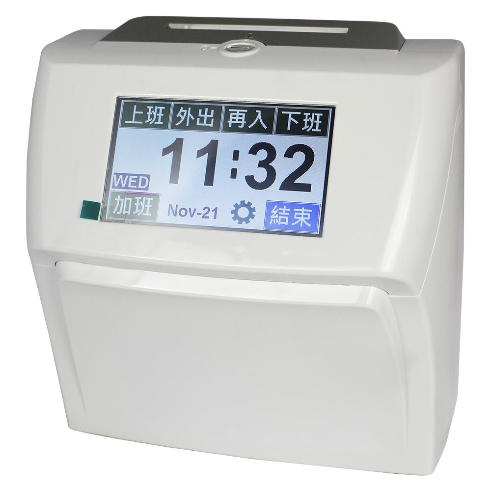 Vnice ER-768 六欄位雙色電子式打卡鐘