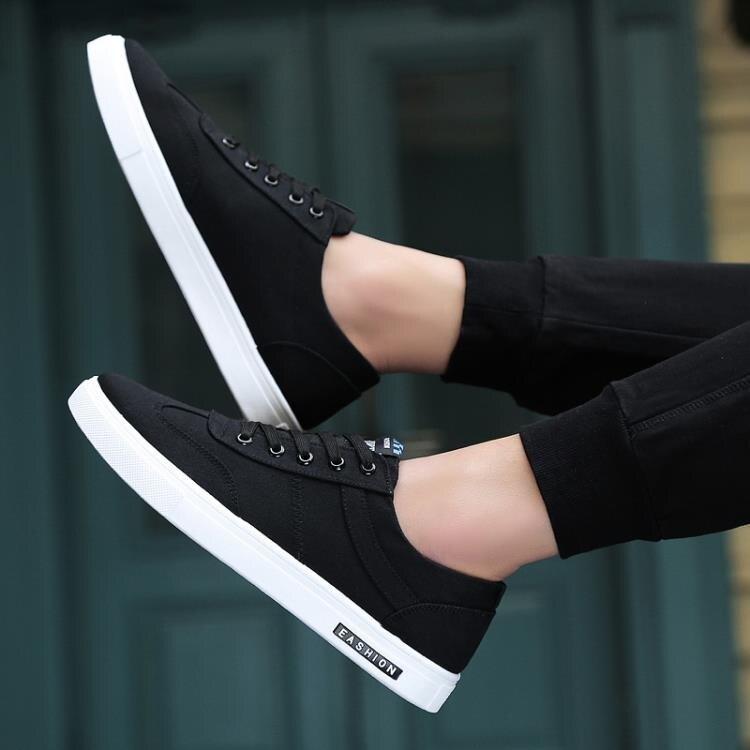 2020新款春季男鞋子韓版潮流百搭潮鞋夏季帆布休閒鞋透氣布鞋板鞋 全館特惠9折