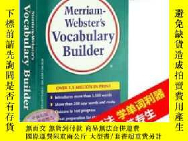 二手書博民逛書店韋氏字根詞典Merriam罕見Webster s Vocabul